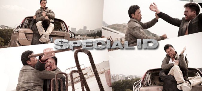 Special ID © Universal Pictures