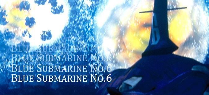 Blue Submarine No.6 © © 1998 Satoru Ozawa – Bandai Visual – Toshiba EMI – Gonzo